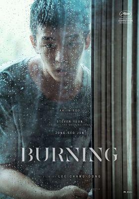 Burning's Poster