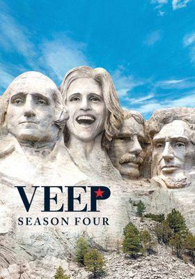 부통령이 필요해 시즌 4의 포스터