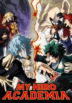 My Hero Academia Season 3's Poster