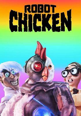 로봇 치킨 시즌 9의 포스터