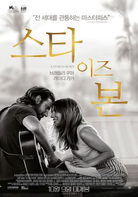 A Star Is Born's Poster
