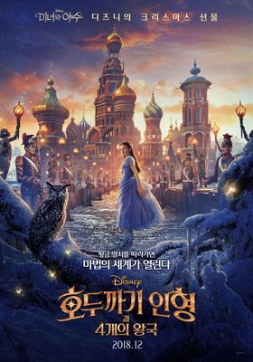 The Nutcracker and the Four Realms's Poster