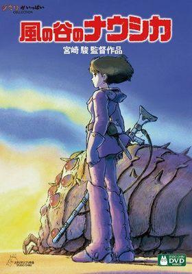 『風の谷のナウシカ』のポスター