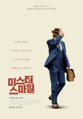 The Old Man & the Gun's Poster