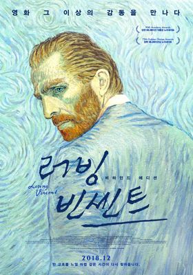 Loving Vincent's Poster