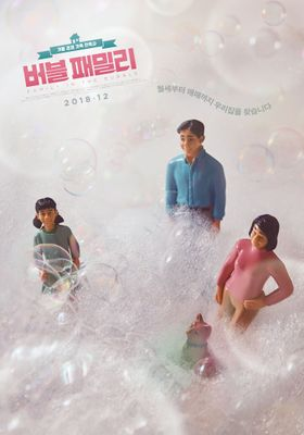 Family in the Bubble's Poster
