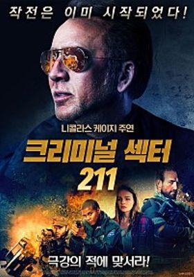211's Poster