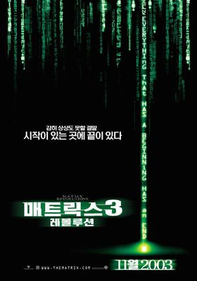 The Matrix Revolutions's Poster