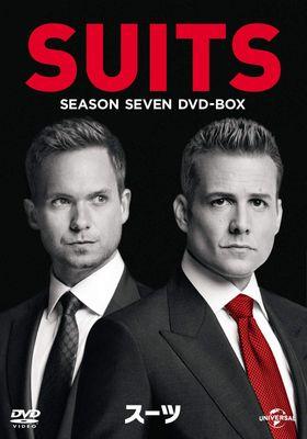 『SUITS/スーツ シーズン7』のポスター