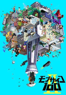 모브 사이코 100 2기의 포스터