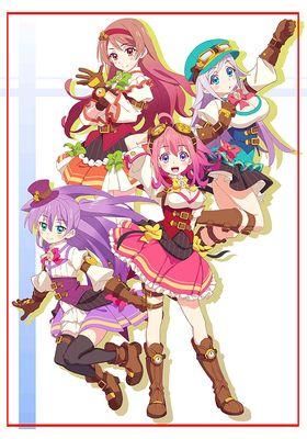 『ぱすてるメモリーズ』のポスター