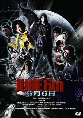 『6月6日』のポスター