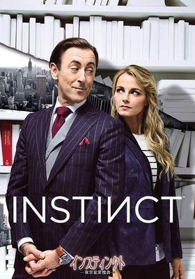 『インスティンクト -異常犯罪捜査- シーズン1』のポスター