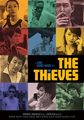 도둑들의 포스터