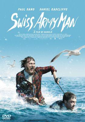 『スイス・アーミー・マン』のポスター