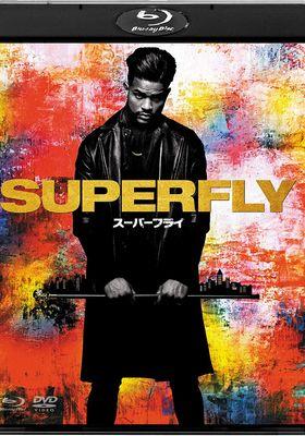 『スーパーフライ 』のポスター