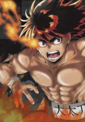 『火ノ丸相撲』のポスター