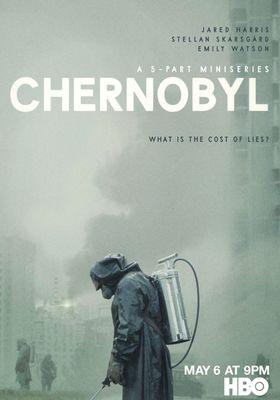 체르노빌의 포스터