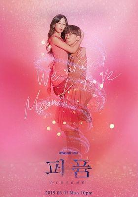 Perfume's Poster