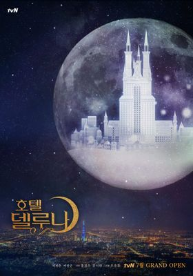 Hotel Del Luna's Poster