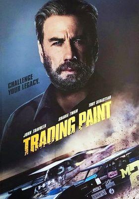 트레이딩 페인트의 포스터