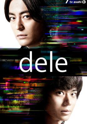 dele's Poster
