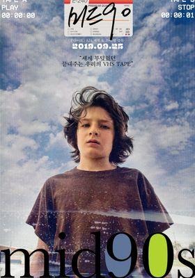 미드 90의 포스터