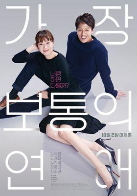 Crazy Romance's Poster