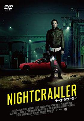『ナイトクローラー』のポスター