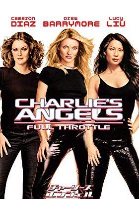 『チャーリーズ・エンジェル フルスロットル』のポスター