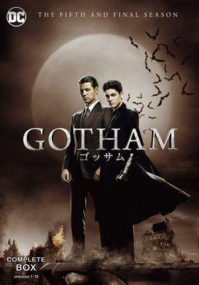 『ゴッサム/GOTHAM ファイナル・シーズン』のポスター
