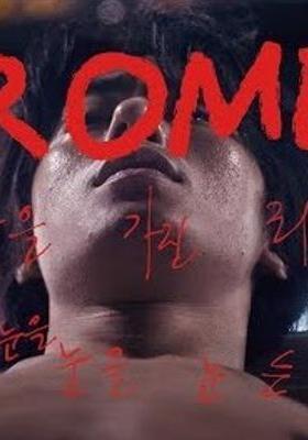 Romeo's Poster
