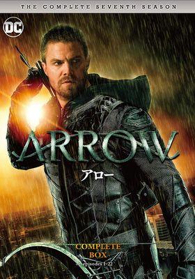 『ARROW/アロー <セブン・シーズン>』のポスター