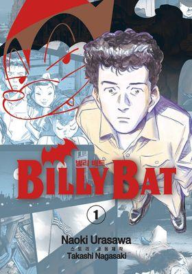 빌리 배트 1~20 세트 - 전20권의 포스터