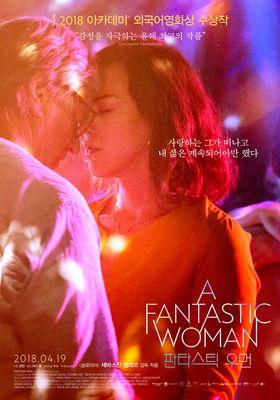 A Fantastic Woman's Poster