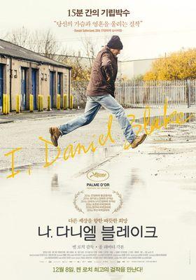 I, Daniel Blake's Poster