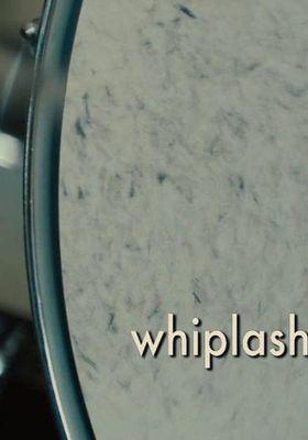 위플래쉬 (단편)의 포스터