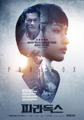 Paradox's Poster