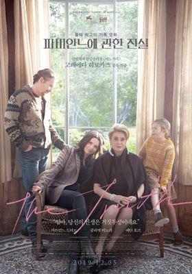 파비안느에 관한 진실의 포스터