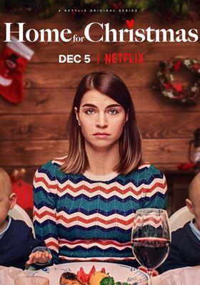 크리스마스에 집에 가려면의 포스터