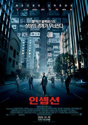 Inception's Poster