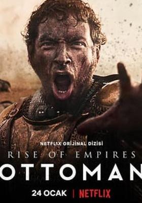 오스만 제국의 꿈의 포스터