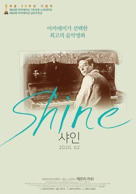 Shine's Poster