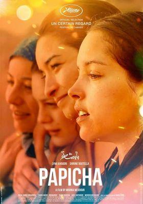 파피차의 포스터