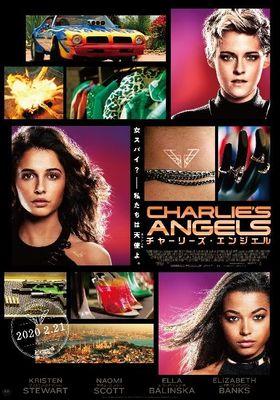 『チャーリーズ・エンジェル(2020)』のポスター