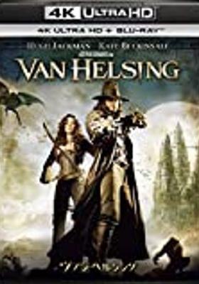 『ヴァン・ヘルシング』のポスター