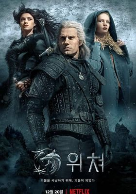 The Witcher Season 1's Poster
