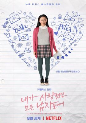 To All the Boys I've Loved Before's Poster