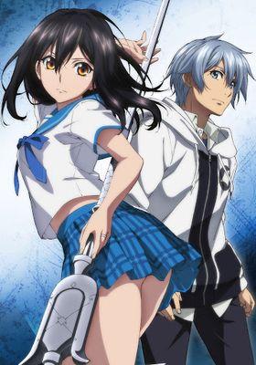 스트라이크 더 블레이드 IV OVA의 포스터