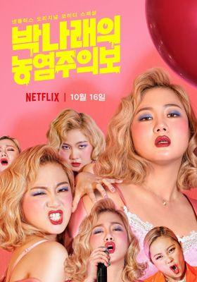 Park Na-rae: Glamour Warning's Poster